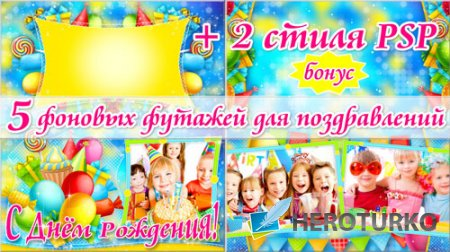 Footages kids - Childhood holiday
