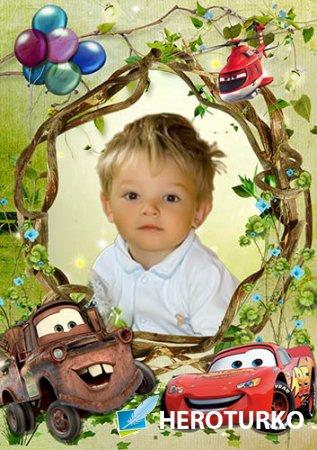 Рамка для детского фото Тачки
