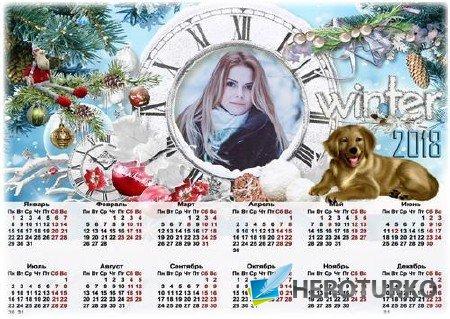 Новогодний календарь с рамкой для фото - Чудесная зима