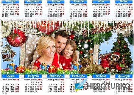 Новогодний календарь-рамка - Счастливого Нового года