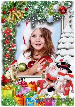 Новогодняя рамочка для фото - Дед мороз в кругу друзей