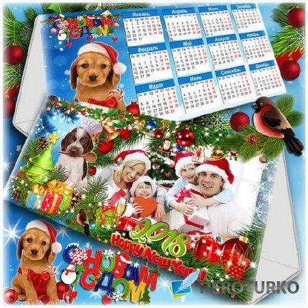 Новогодний настольный календарь для офиса и дома - Год собаки