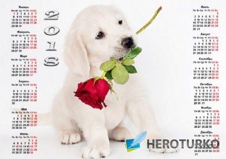 На 2018 год календарь - Маленький щенок с розой
