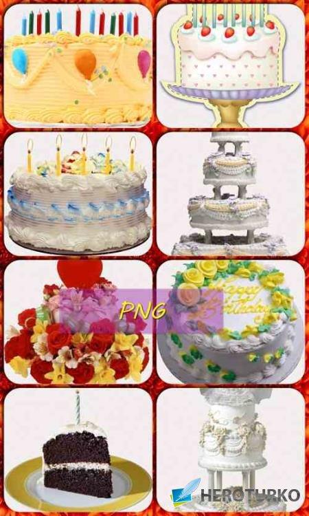 Png Клипарты - Праздничные торты