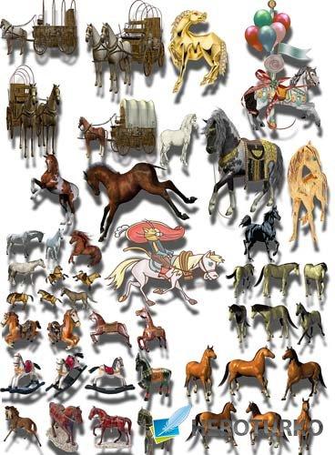 Клипарты на прозрачном фоне - Кони и лошади