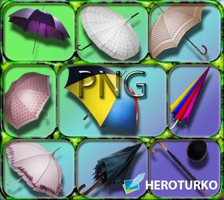 Свежие Png клипарты - Зонты различных моделей