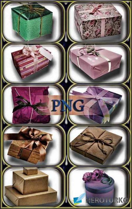 Клипарты png - Подарочные коробки