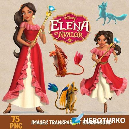 Clipart - Elena of Avalor