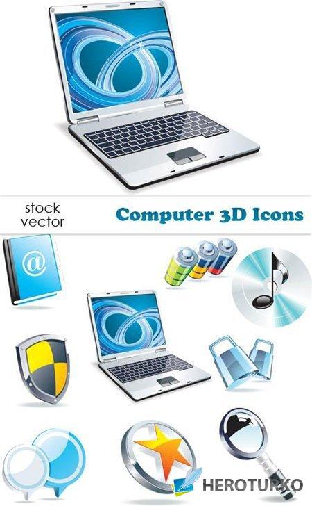 иконки 3d для windows: